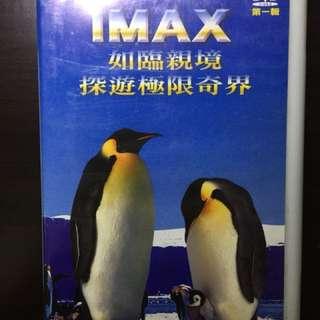 IMAX 宛如國家地理頻道般的探索DVD