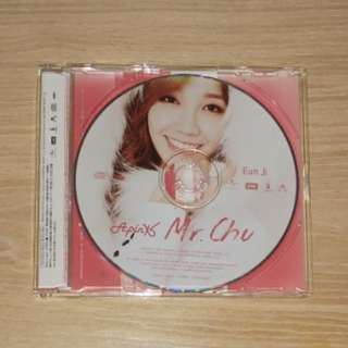 Apink Eunji恩地Mr. Chu日單CD