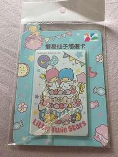 Taiwan easycard mrt card little twin stars