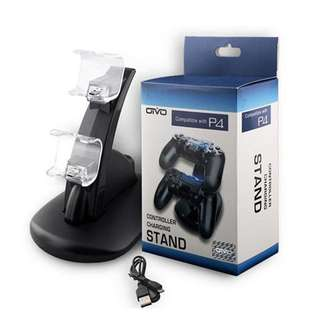 Ps4 dual controller charging stand