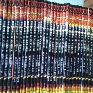 刀劍笑精裝紀念號,第二代江湖由42至72期(滅異族)完,合共32本
