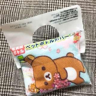 🚚 🇯🇵日本帶回 拉拉熊 寶特瓶套