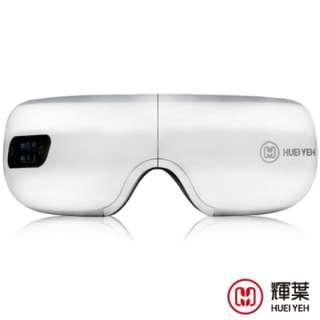 輝葉晶亮眼氣壓式加熱眼部按摩器(支援自行下載MP3)
