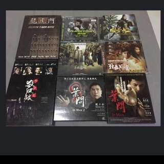甄子 Donnie Yen Movie VCDs