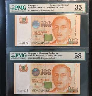 ⭐️ Rare Matching Number Replacement Pair! 2009 & 2010 Singapore 🇸🇬 $100 GCT Sign, Low Number Replacement 1AR 000073 Matching With 1AH 000073, 1 & Only Pair In The Market Very Rare! Both PMG Graded! ⭐️