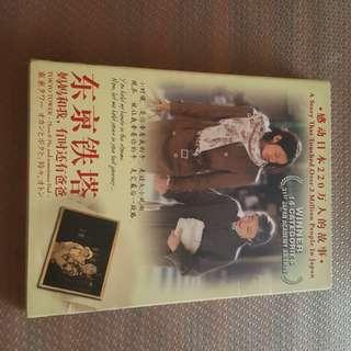 Tokyo Tower DVD