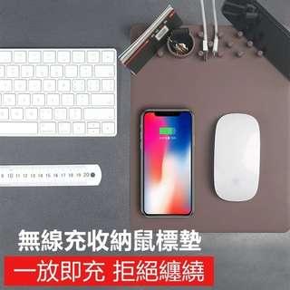 QI 無線充電滑鼠墊 *適合 IPHONE X 8 和 附有無線充電的手機 無線電源充電版