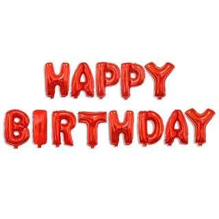 Happy Birthday set balloon