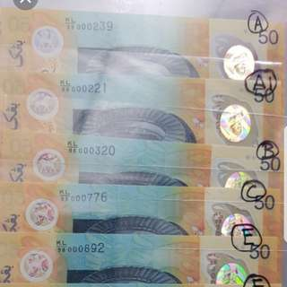 Malaysia 1st MYR50 Polymer banknote