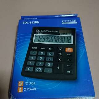 New Citizen calculator for sale