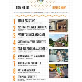 Multiple Jobs Available!! - PV