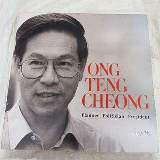 #0324 - Ong Teng Cheong planner politician president