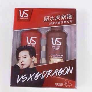 全新 GD見面會紀念品 VS sassoon G-Dragon 洗頭水潤髮乳套裝 旅行裝
