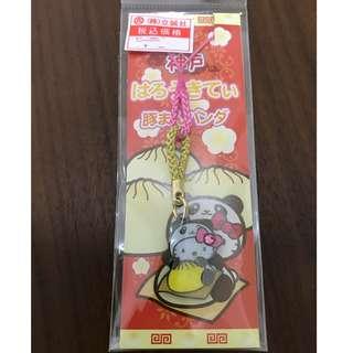 Brand New Hello Kitty Gotochi Kitty Charm / Accessories
