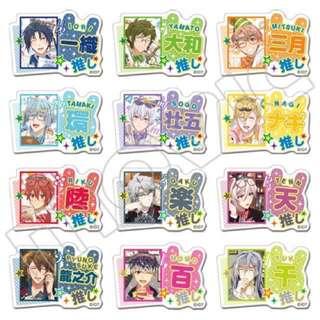 (Ordered)Idolish7 Oshi badge