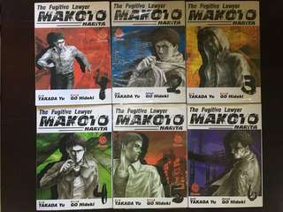 Makoto The Fugitive Lawyer (bundling 1-6 end)