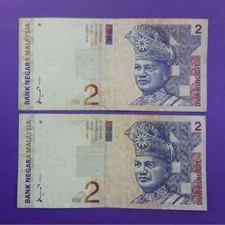 JanJun RM2 8th 2pcs Siri 8 Ahmad Don 1996 Wang Duit Lama