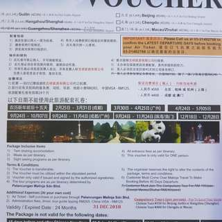 China Tour Vouchers