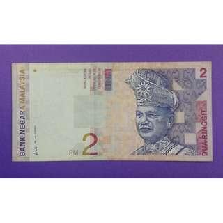JanJun RM2 9th DH 7365926 Siri 9 Aishah Side 1999 Banknote