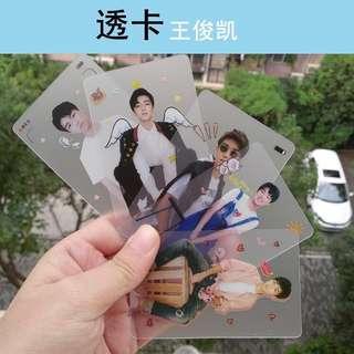 [PO] TFBOYS JUNKAI TRANSPARENT CARDS