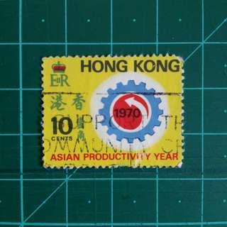 [贈品]1970 亞洲生產力年 舊票一套