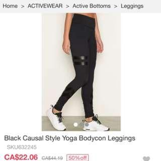Black leggings  (aimn style)