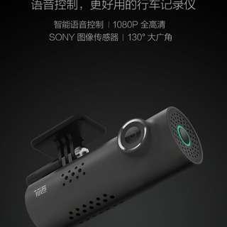 Xiaomi 小邁智能行車紀錄儀