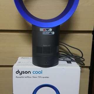 New dyson desk fan