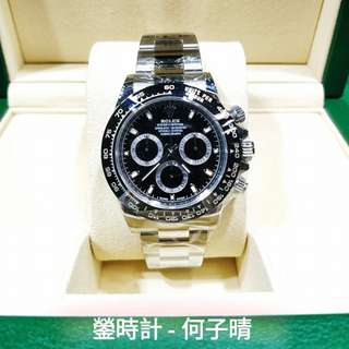 Rolex 116500LN 地通拿 黑面 陶瓷圈 行貨888  全套齊 99.9新 未用品 原裝膠紙已撕 未改錶帶