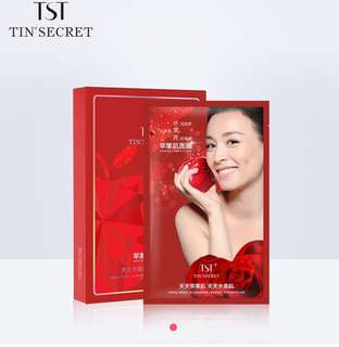 TST Apple Skin Mask 苹果肌面膜 ~ 30ml*5pcs per box