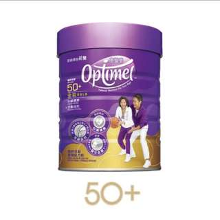 康營樂金裝奶粉 50+