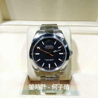 Rolex 116400 MILGAUSS 閃電針 亂碼藍光 行貨888 全套齊 99%新淨 全錶原裝膠紙未撕 2017年錶