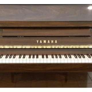 LU90 Yamaha Upright Piano Mahogany
