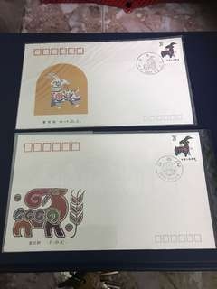 China stamp 1991 T159 A/B FDC — Final clearance sales
