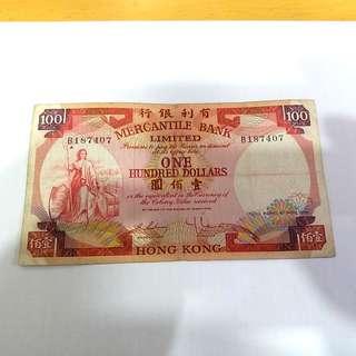 有利銀行$100