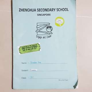 Personal A-maths notebook