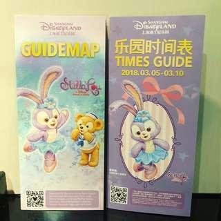 包郵👀上海迪士尼Stellalou英文封面地圖及中文時間表