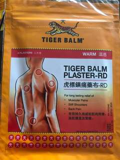 Tiger Balm plaster patch (3 in 1 pack)