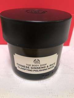 Body shop (Chinese ginseng & rice clarifying polishing mask)