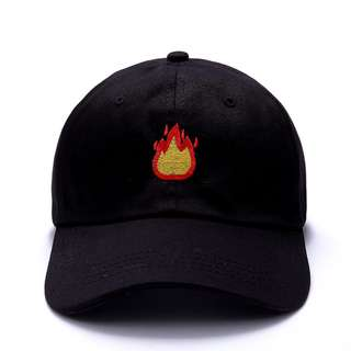 Fire Me