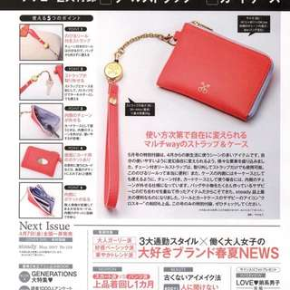 日本雜誌附錄 steady 小巧便攜迷你卡包 證件包 散紙包銀包 配伸縮手腕帶