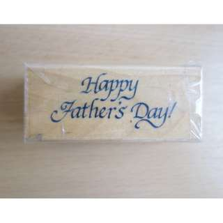 Father's Day Sentiment Rubber Stamp