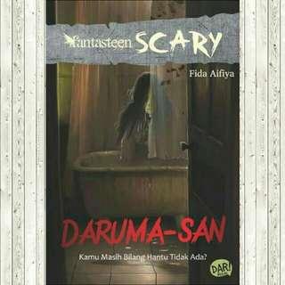 Premium ebook ~ Daruma-san