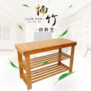 Multilayer Solid wood shoe cabinet Bamboo ottoman stool with simple style