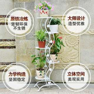 Balcony Flower Pots Plant Stand