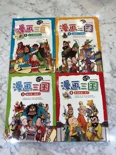 Three Kingdoms 漫画三国
