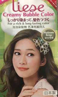 Liese Creamy Bubble Colour hair dye (platinum beige)