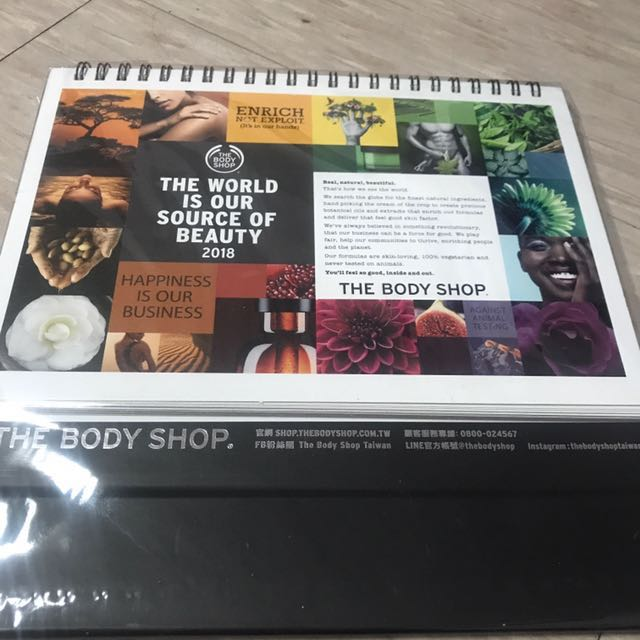 2018 The Body Shop 限量桌曆