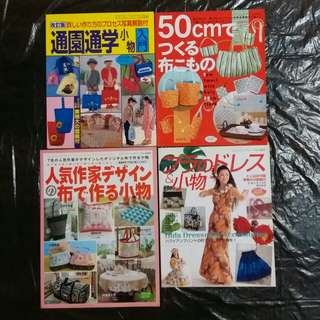 Bags & Crafts Japanese Sewing Magazine (lot of 4)