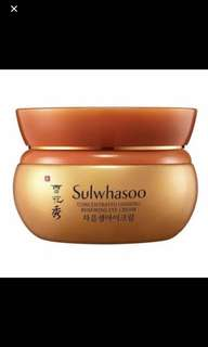 ❗️$$ Reduced❗️Sulwhasoo Concentrated Ginseng Renewing Eye Cream